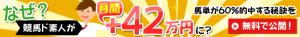 umakorabo5
