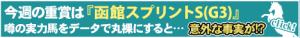 gagaga広告