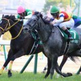 4月20日 福島牝馬ステークス